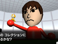 Customized Mii character holding a Pokémon toy in Pokémon Rumble Blast