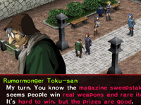 Rumor related screenshot from Shin Megami Tensei: Persona 2 Innocent Sin