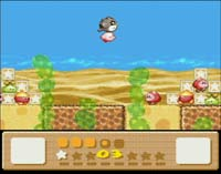 Screenshot from Kirby's Dream Land 3, part of Kirby's Dream Collection