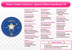 The audio tracks found in the 20th anniversary CD included in Kirby's Dream Collection