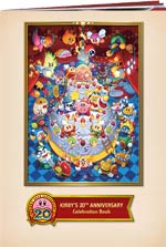 The art book included in the Kirby's Dream Collection