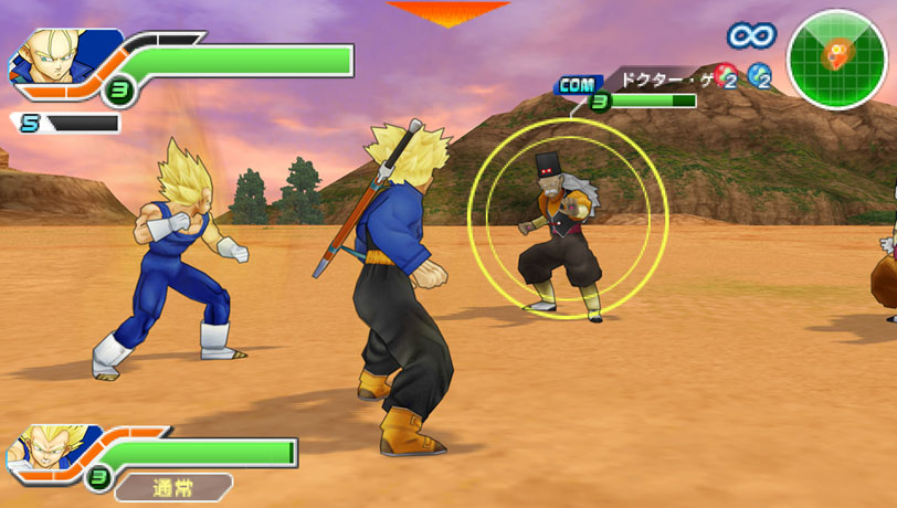 Amazon.com: Dragon Ball Z: Tenkaichi Tag Team - Sony PSP