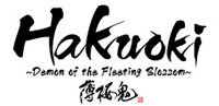 Hakuoki: Demon of the Fleeting Blossom game logo