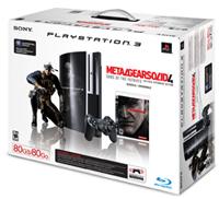 Playstation 3 Metal Gear Solid 4 Bundle