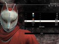 Character customization in Ninja Gaiden 3