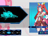 Character and ship selection screenshot from Otomedius Excellent