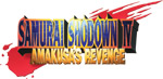 'Samurai Shodown IV' logo from 'Samurai Shodown Anthology'