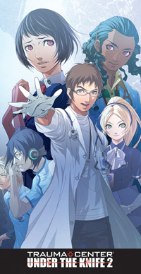Trauma Center: Under the Knife 2 poster