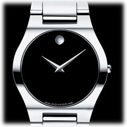 amazon com movado men s 605619 fiero tungsten carbide circular made from ultra durable tungsten carbide the sleekly designed fiero swiss quartz watch for men features movado s utterly recognizable mini st look and