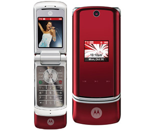 motorola razr flip phone red. thin and compact, this unlocked quad-band krzr k1 will easily travel the globe in your pocket. motorola razr flip phone red i