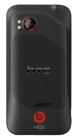 htc rezound veriz rear sm HTC Rezound 4G Android Phone (Verizon Wireless)