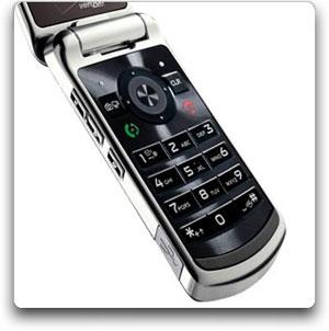 MOTOROLA W755 CELL PHONE DRIVER