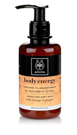 APIVITA Body Energy - Body Milk Orange & Ginger