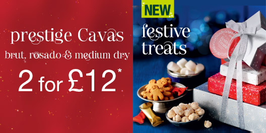 See more offers in store