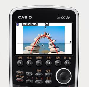 casio fx cg20 advanced graphic calculator. Black Bedroom Furniture Sets. Home Design Ideas