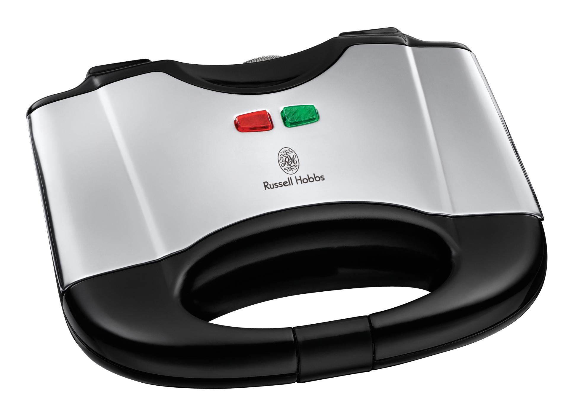 Russell hobbs glass panini press - View Larger