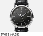Swiss made luxury watches