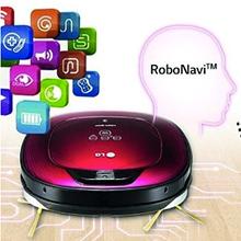 Robonavi HomBot