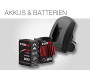 Sportelektronik Zubehör Akkus & Batterien