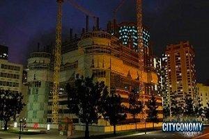 CITYCONOMY: Service for your City, Abbildung #06