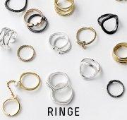 Pilgrim Ringe