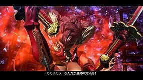 Onechanbara Z2: Chaos , Abbildung #03
