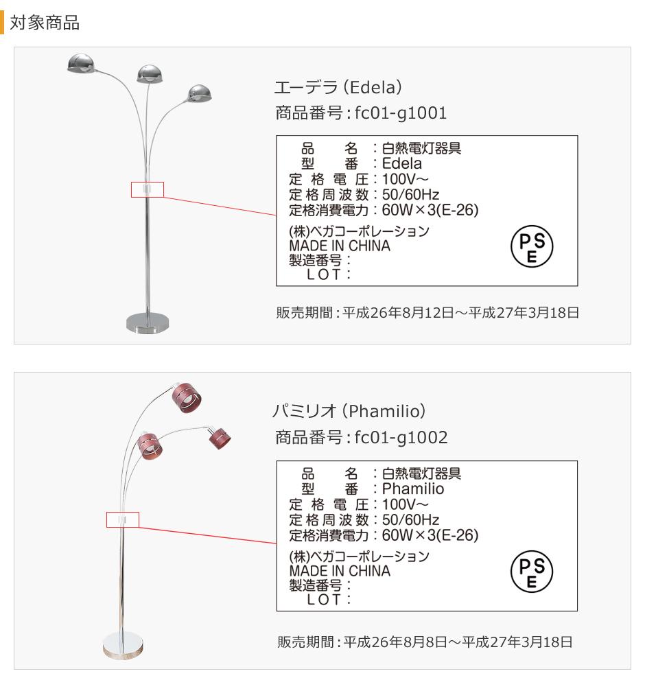 Amazon.co.jp出品者プロフィール...