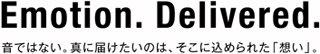 ONKYOブランドメッセージ