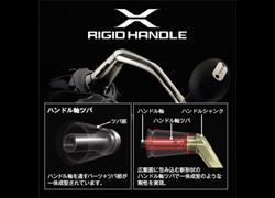 X-RIGID HANDLE