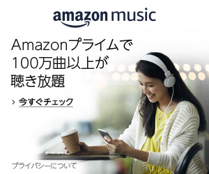 http://www.amazon.co.jp/tryassocmusic?tag=osa030-22