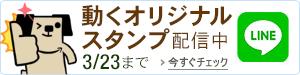 Amazon.co.jp�����\�[�V����