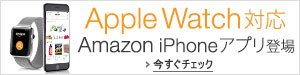 Amazon�A�v�� Apple Watch�Ή�