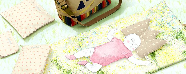 Amazon baby precious vol.2