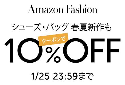 【クーポンで15%OFF】コード:TOKUAKI15(12/1まで)
