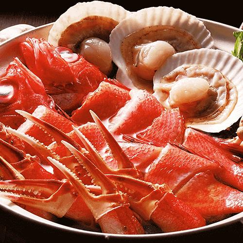 海鮮工房 黒帯 きんき鍋セット