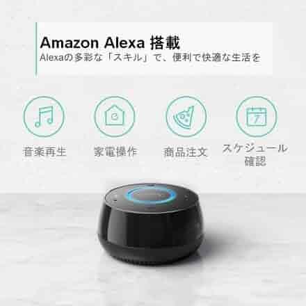 Eufy Smart Speaker Pic2