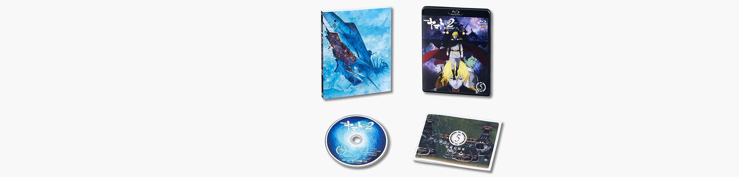 宇宙戦艦ヤマト2202 愛の戦士たち 第5巻