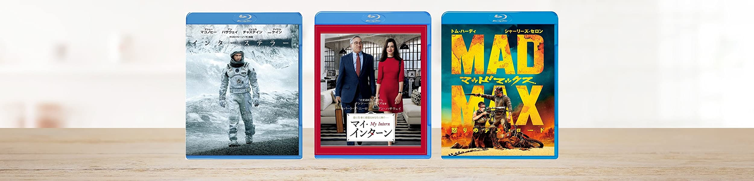 DVD・ブルーレイ 春の大セール