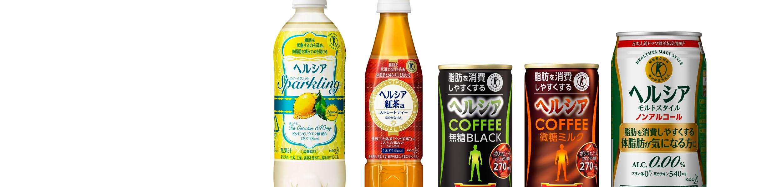 花王対象商品が3品以上購入で25%OFF
