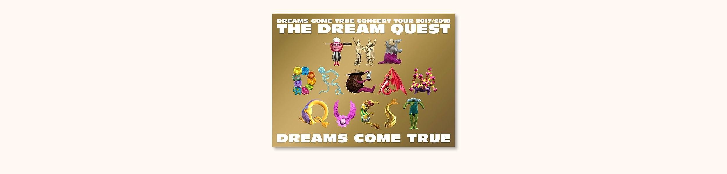 『DREAMS COME TRUE CONCERT TOUR 2017/2018 -THE DREAM QUEST-』