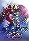 『仮面ライダージオウ NEXT TIME ゲイツ、マジェスティ』DVD・ブルーレイ 4/22発売