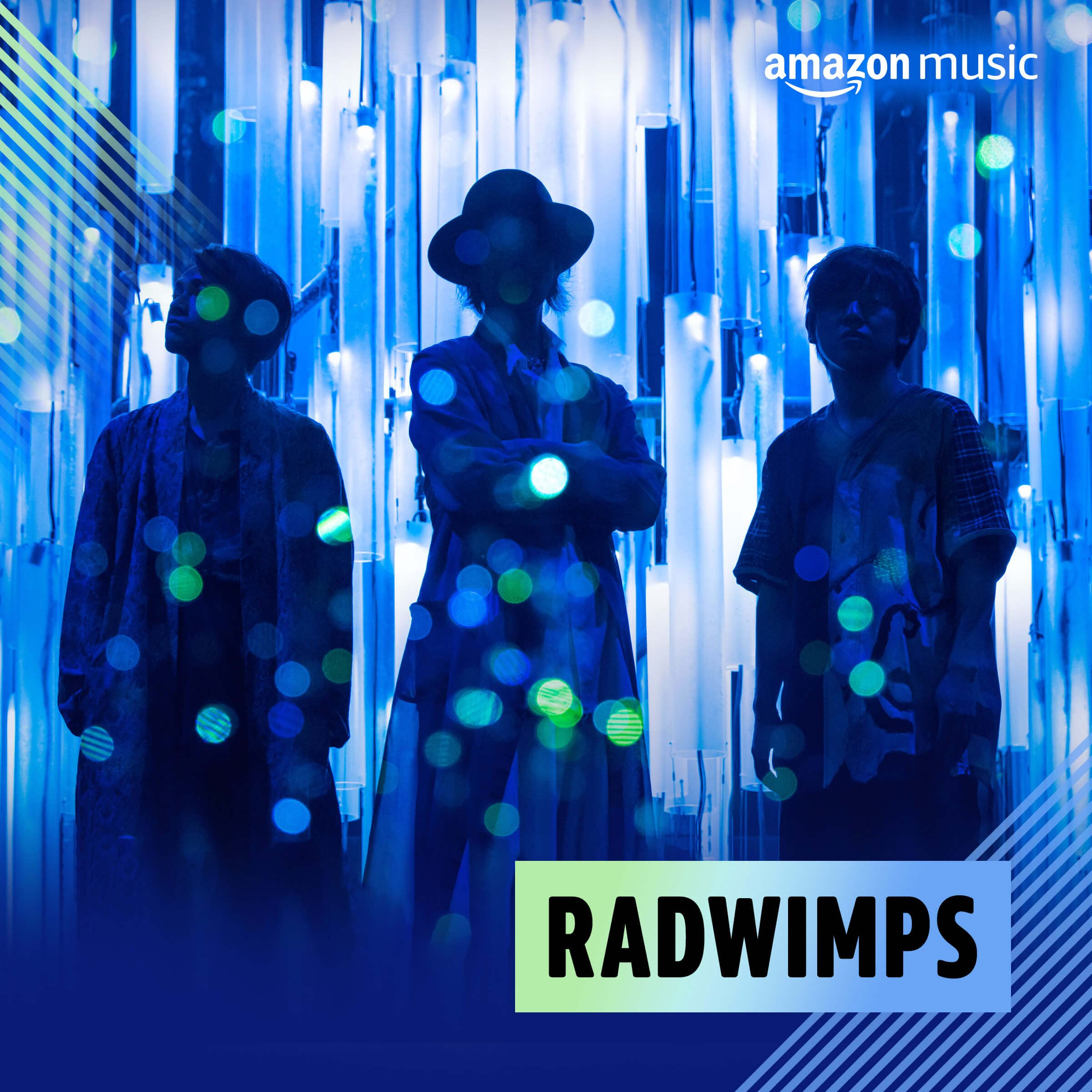 RADWIMPSを聴いているお客様におすすめ