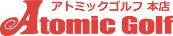 atomicgolf.jp