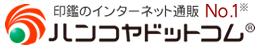 hankoya.com