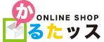 karutassu.com