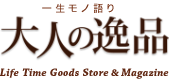 pal-shop.jp