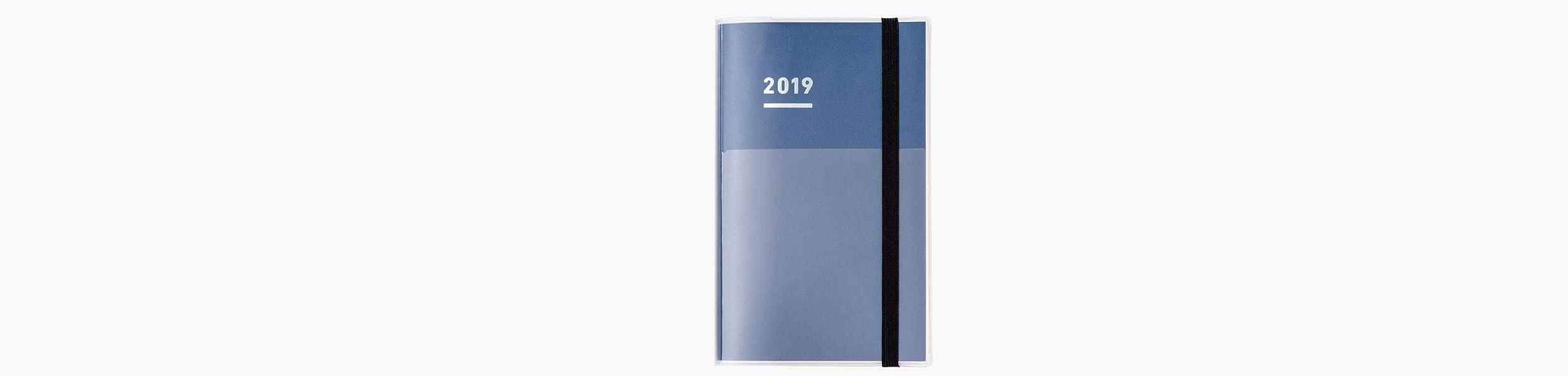 2019年度版 ジブン手帳