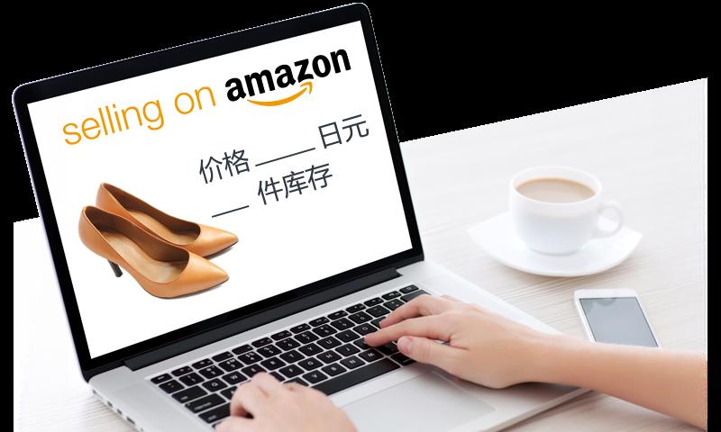 您只需通过搜索商品输入商品价格和数量。