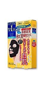KOSE コーセー クリアターン 黒マスク5回分 (20mL×5)