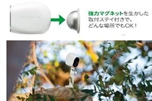 防犯カメラ 動作検知 Arloアーロ アプリ